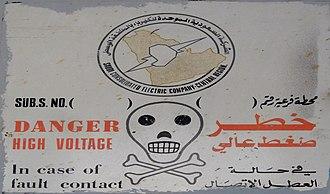 Skull and crossbones (symbol) - Image: Danger High Voltage Riyadh, Saudi Arabia