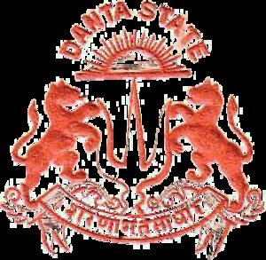 Danta State - Image: Danta state coa
