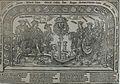 De zes kinderen van Filips de Schone en Johanna van Castilië.JPG
