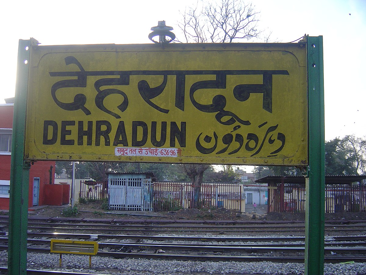 Dehradun railway station - Wikipedia