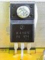 Dell Professional P2212H - power supply board - K4101FS-2149.jpg
