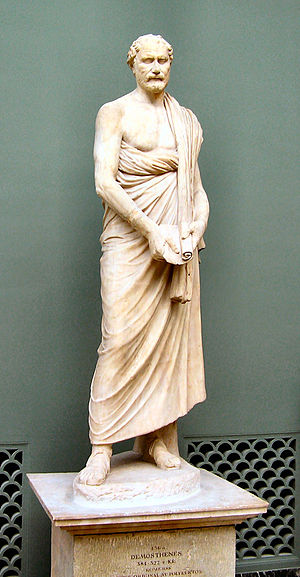 Hellenistic portraiture - Image: Demostenes