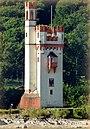 Der Mäuseturm bei Bingerbrück - panoramio.jpg