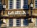 Detail of Gilbert Bayes' carvings for the Greater London Fire Brigade HQ (geograph 1588961)jpg.jpg