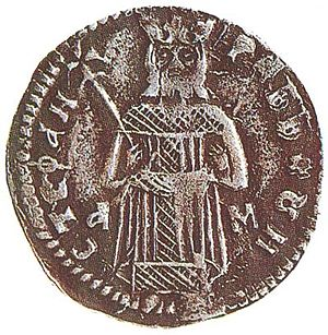 Serbian dinar - Dinar of King Stefan Dragutin.