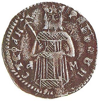 Medieval Serbian coinage - Image: Dinar of King Stefan Dragutin