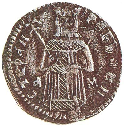 Dinar of King Stefan Dragutin