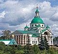 Dmitrievsky Cathedral - Rostov, Russia - panoramio.jpg
