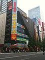 Don Quixote in Akihabara.jpg