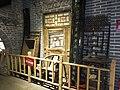 Donghu Vinegar Museum 東湖老醋體驗館 - panoramio.jpg