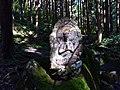 Douhara waterfall a Stone Buddha 20201020.jpg
