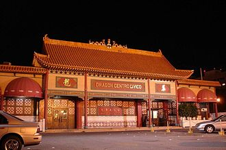La Chinesca - Chinese Restaurant in Mexicali