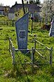 Duliby Turiiskyi Volynska-grave of the unknown soviet warrior-IV.jpg