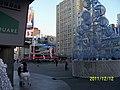 Dundas Square, Toronto - panoramio (26).jpg