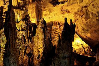 Dupnisa Cave - Image: Dupnisa Cave, Kirklareli Ahmet Baris ISITAN