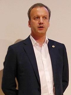 Arkady Dvorkovich Russian economist