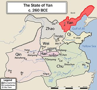 Yan (state) - Image: EN YAN260BCE