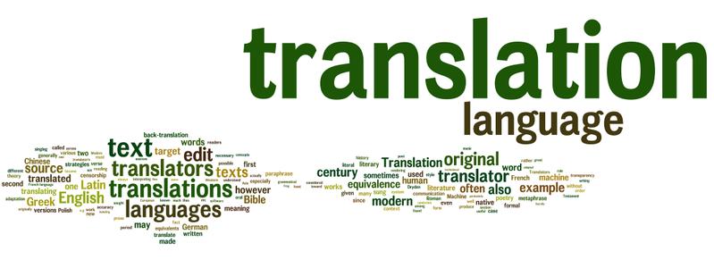 File:E Translating Wikipedia.png