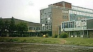 The Beiderbecke Tapes - East Leeds Family Learning Centre (former Foxwood School) in Seacroft, Leeds was used as 'San Quentin High' (photographed June 2008).