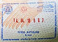 East Timor Entry Stamp.jpg