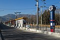 Eastbound platform of Botanical Garden Station (20171221124751).jpg