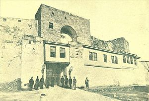 Heptapyrgion (Thessaloniki) - Main gates of the Yedi Kule with Ottoman soldiers in front