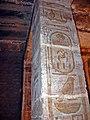 Egypt-9B-016 - Temple of Amada (2216649931).jpg
