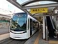 Ekimae Tram Stop (2017-09-18) 1.jpg