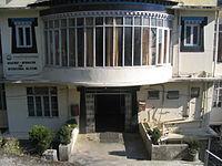 Ekzilita tibeta administrejo pri internaciaj aferoj.jpg