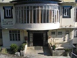 Central Tibetan Administration Wikipedia