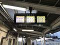 Electronic signage of Miyakonojo Station.jpg