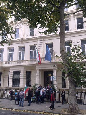 Embassy of Bulgaria, London - Image: Embassy of Bulgaria in London