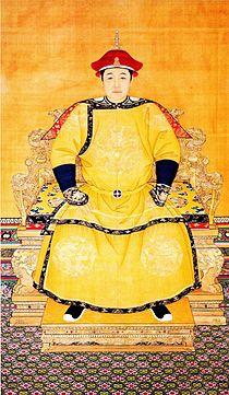 Emperor Shunzhi.jpg