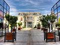 Enghien-les-Bains - Hotel-de-Ville HDR 01.jpg