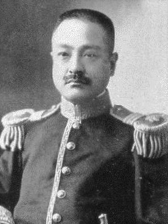 Enkichi Ōki - Enkichi Ōki