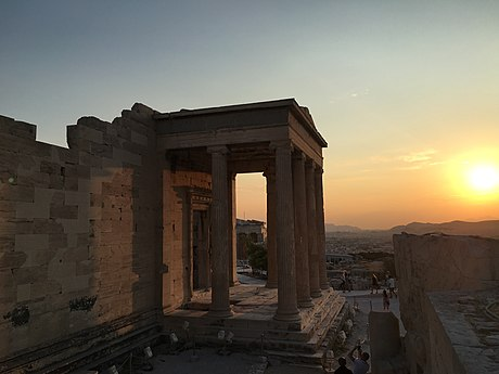Erechtheion of Athens at sunset.jpg