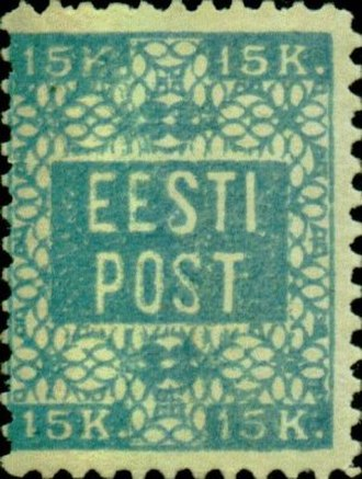 Postage stamps and postal history of Estonia - 1919: The second postage stamp of Estonia, perforated. Official