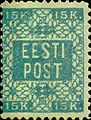 Estonian stamps-1.jpg