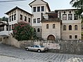 Ethnographic Museum of Gjirokaster 32.jpg