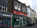 Expired Spar in Conwy - geograph.org.uk - 1472607.jpg