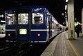 Express service hamanasu at sapporo station.JPG