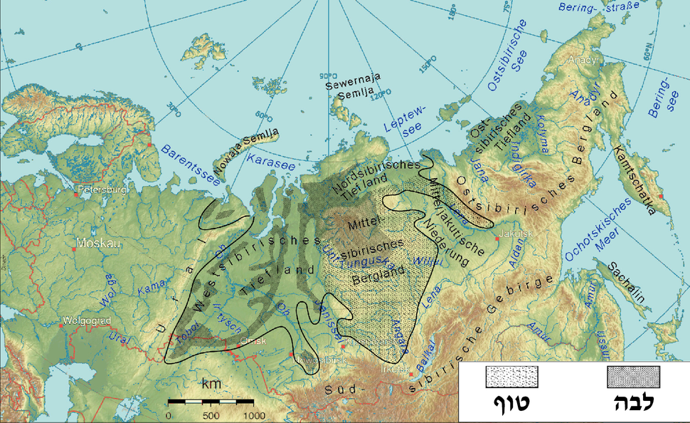 Extent of Siberian traps he