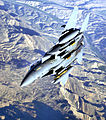 F-15E of the 336th Expeditionary Fighter Squadron over Afghanistan.jpg
