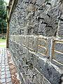 FFM AIDS-Memorial Detail 1.jpg