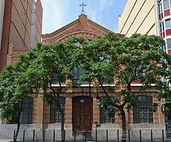 Façana del saló de Racionistes, València.JPG