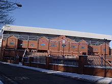 Facade of the Holte End stand, Villa Park.jpg