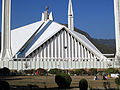 Faisal Mosque Photography by Ali Mujtaba 3.jpg