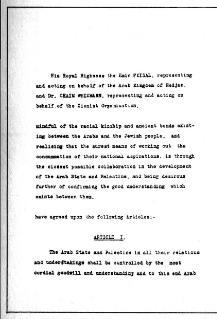 1919 agreement