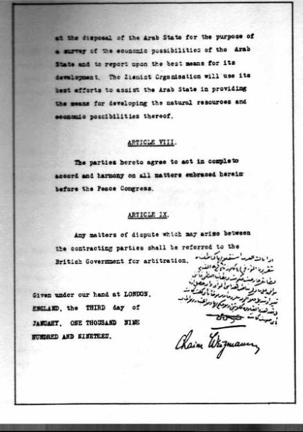 Signature page of the agreement, showing Faisal's caveat in Arabic. Faisal could not read English. Faisal Weizmann agreement 1919.djvu