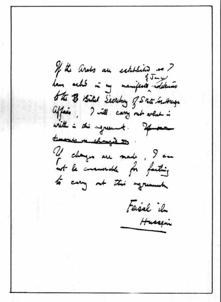 The appended translation of the caveat, in T. E. Lawrence's handwriting Faisal Weizmann agreement 1919.djvu